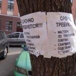 В Бресте активно вербуют строителей в Москву, Петербург и Калининград