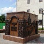 Поставят ли в Витебске памятник князю Ольгерду?