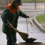Работникам ЖКХ урезают зарплату