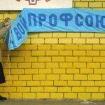 "Произвол руководства на ОАО ""Могилёвхлебопродукт"""