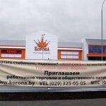 """Коронный"" интерес Александра Григорьевича"